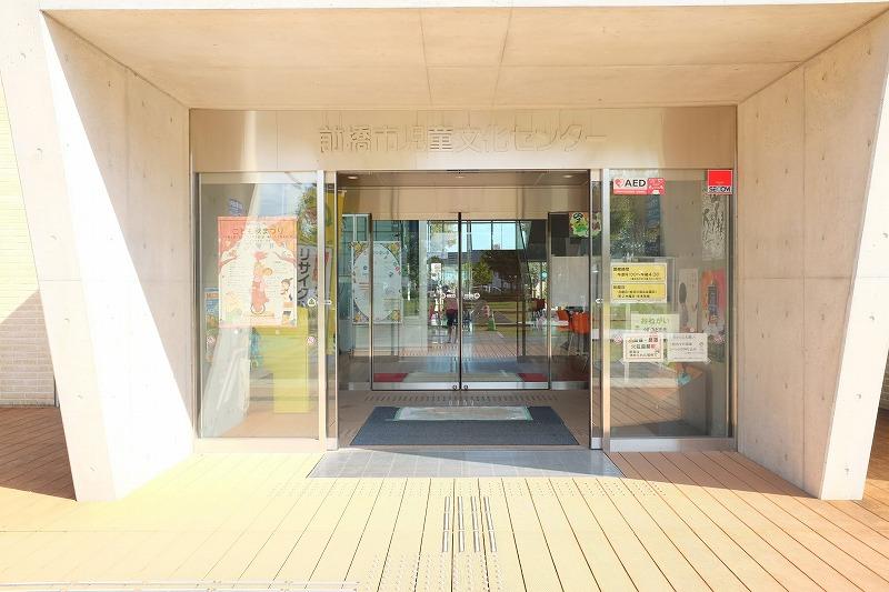 前橋児童文化センター入り口