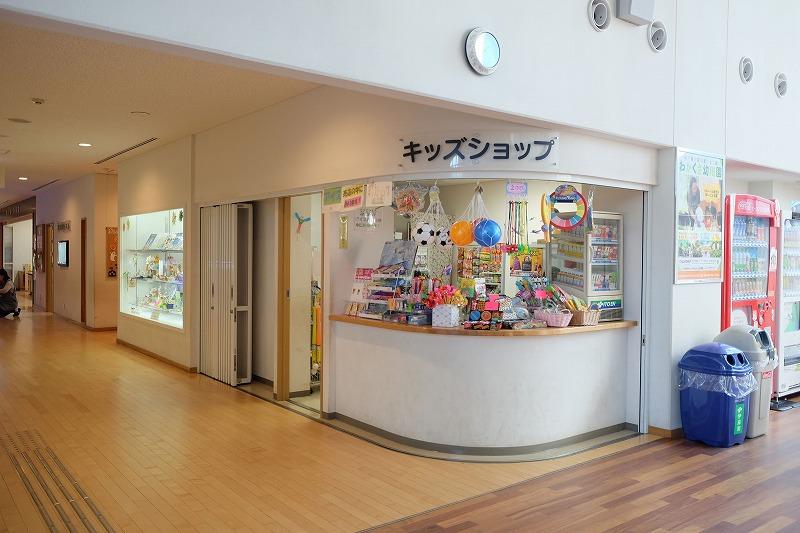前橋児童文化センター売店